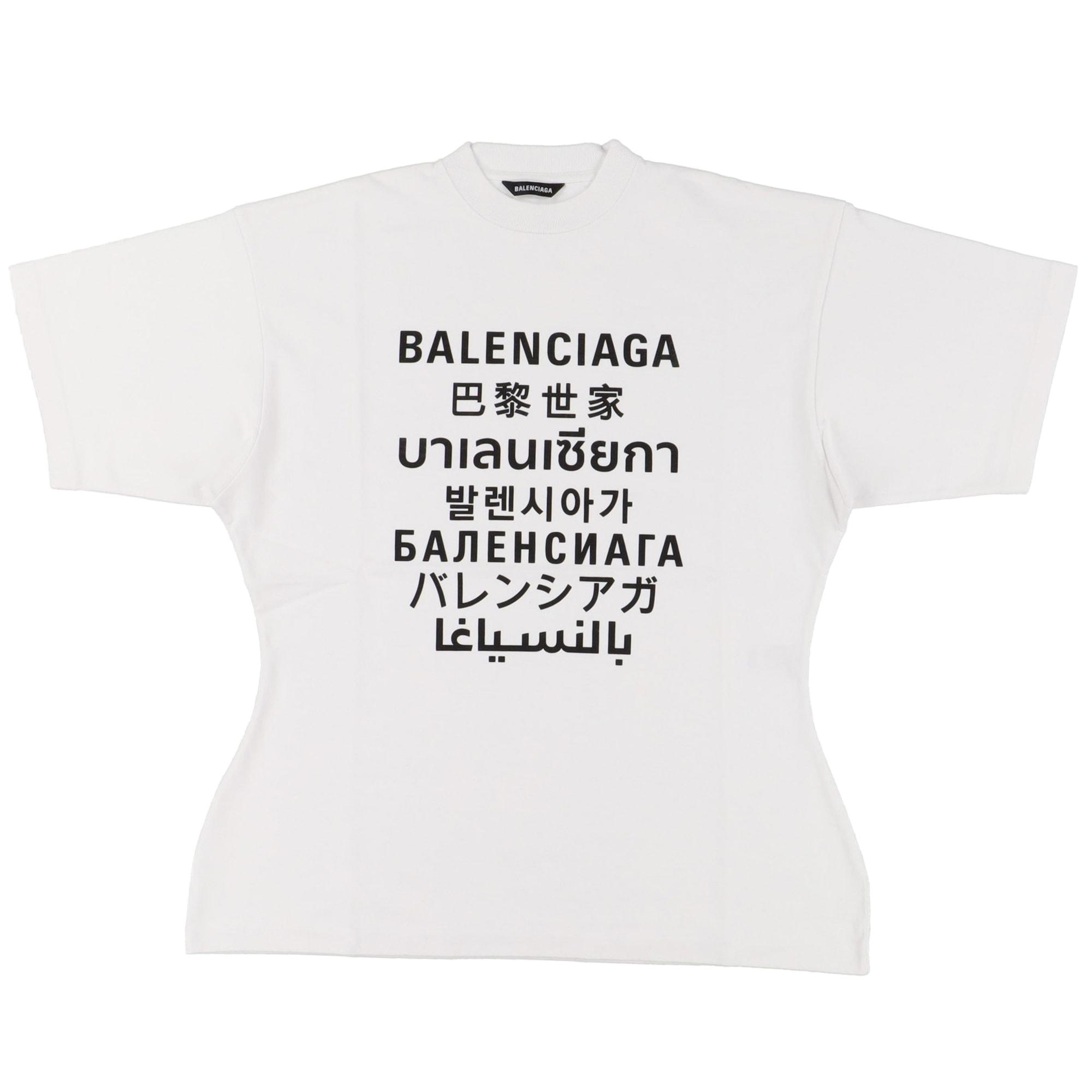 Tee-shirt BALENCIAGA Blanc, blanc cassé, écru