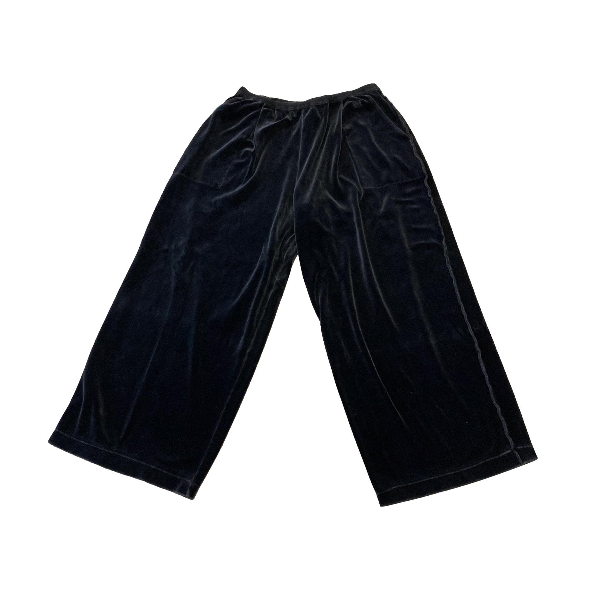 Wide Leg Pants SONIA RYKIEL Black