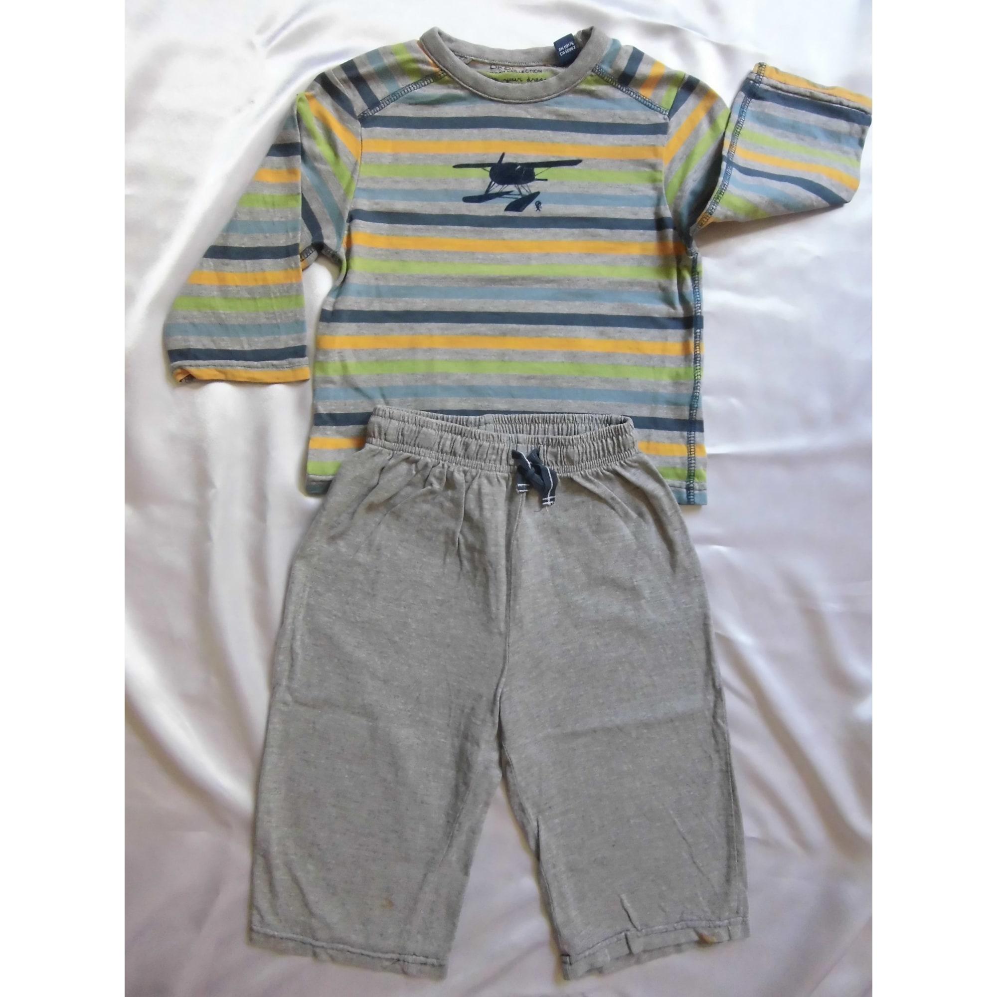 Pyjama OKAÏDI Multicouleur