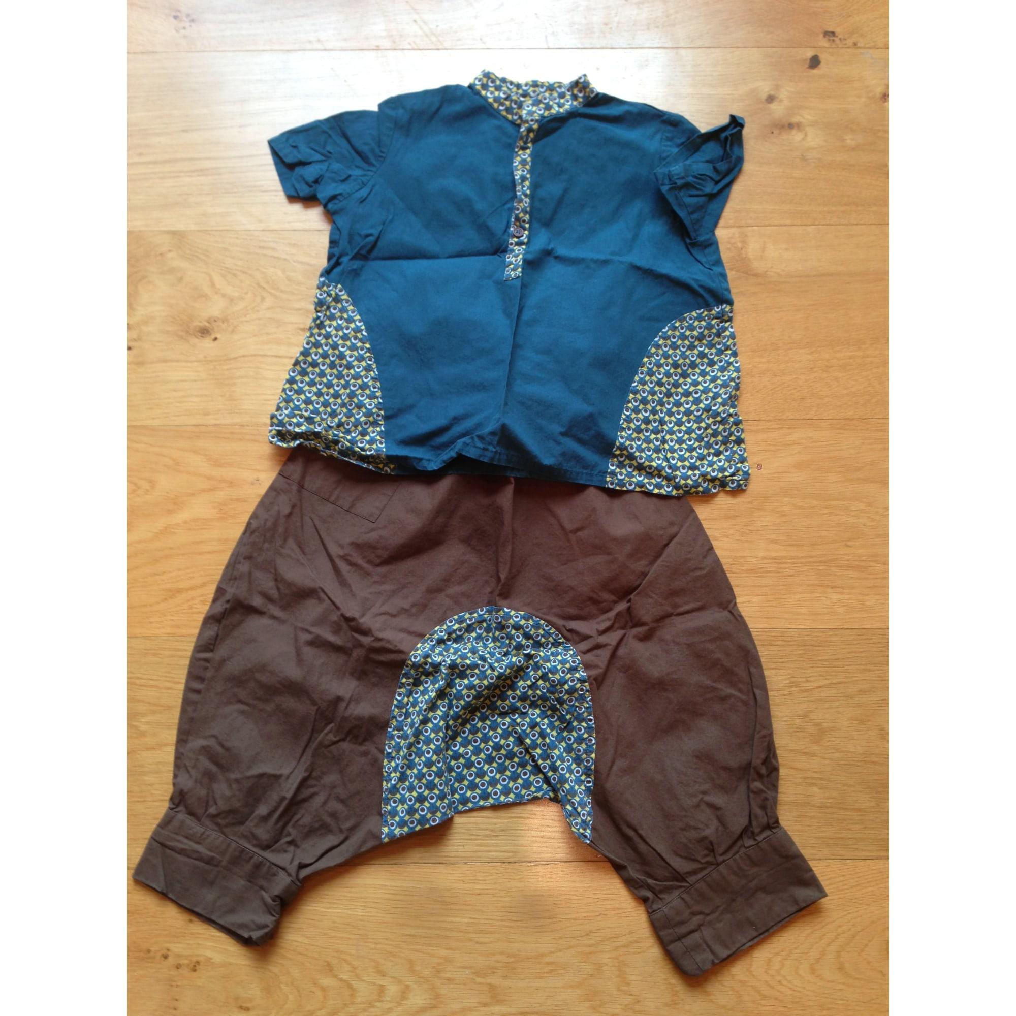 Pants Set, Outfit AUMMADE Multicolor