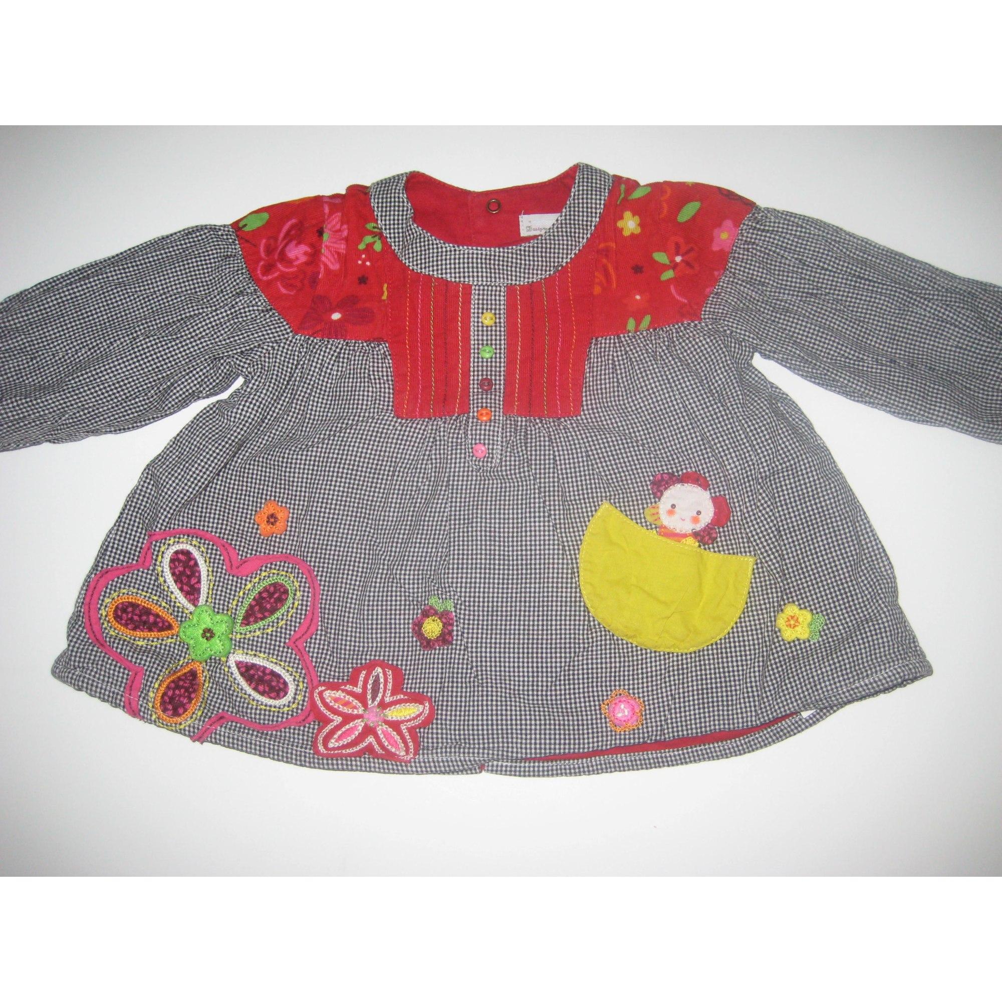 Blouse, Short-sleeved Shirt CATIMINI Multicolor