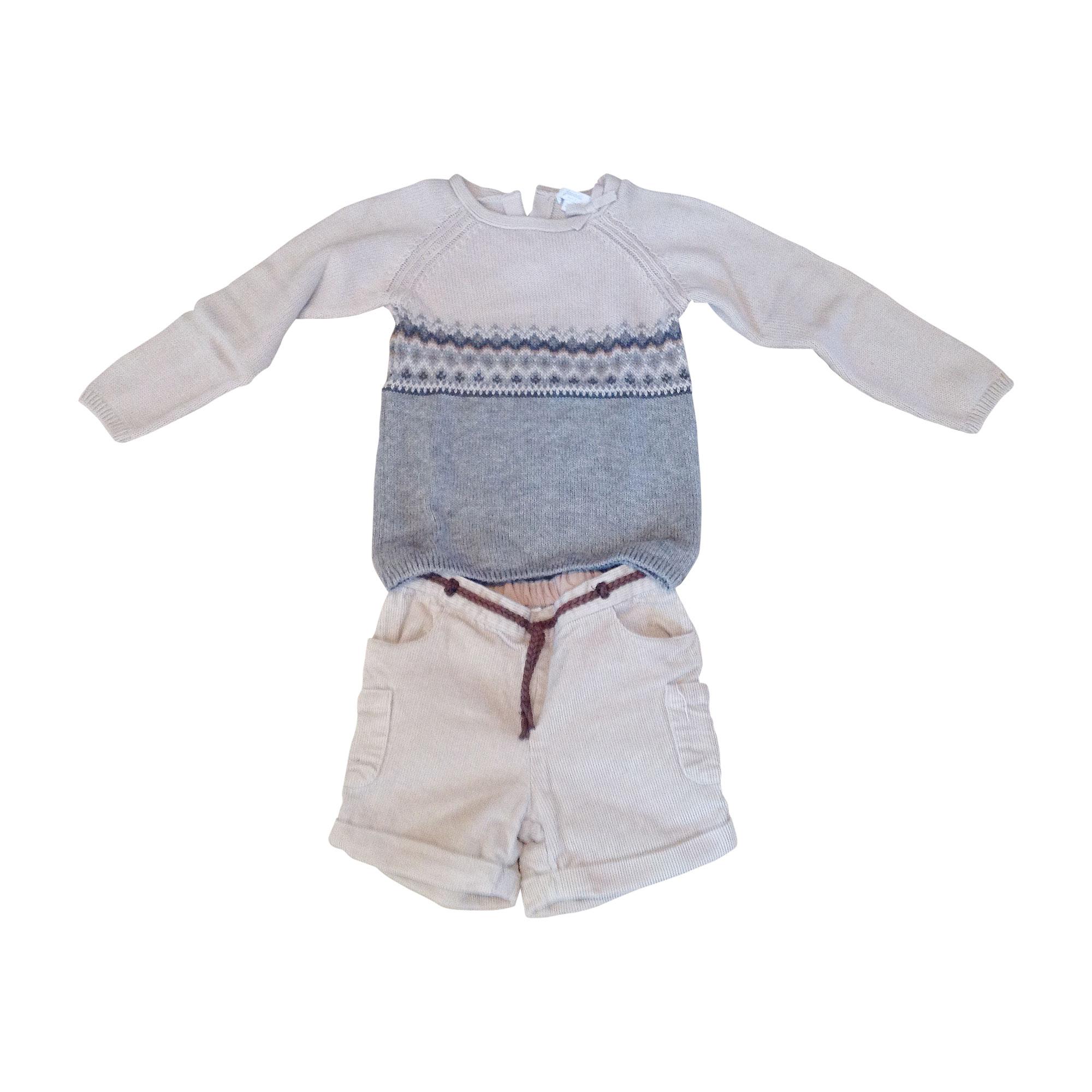 Anzug, Set für Kinder, kurz JACADI Beige