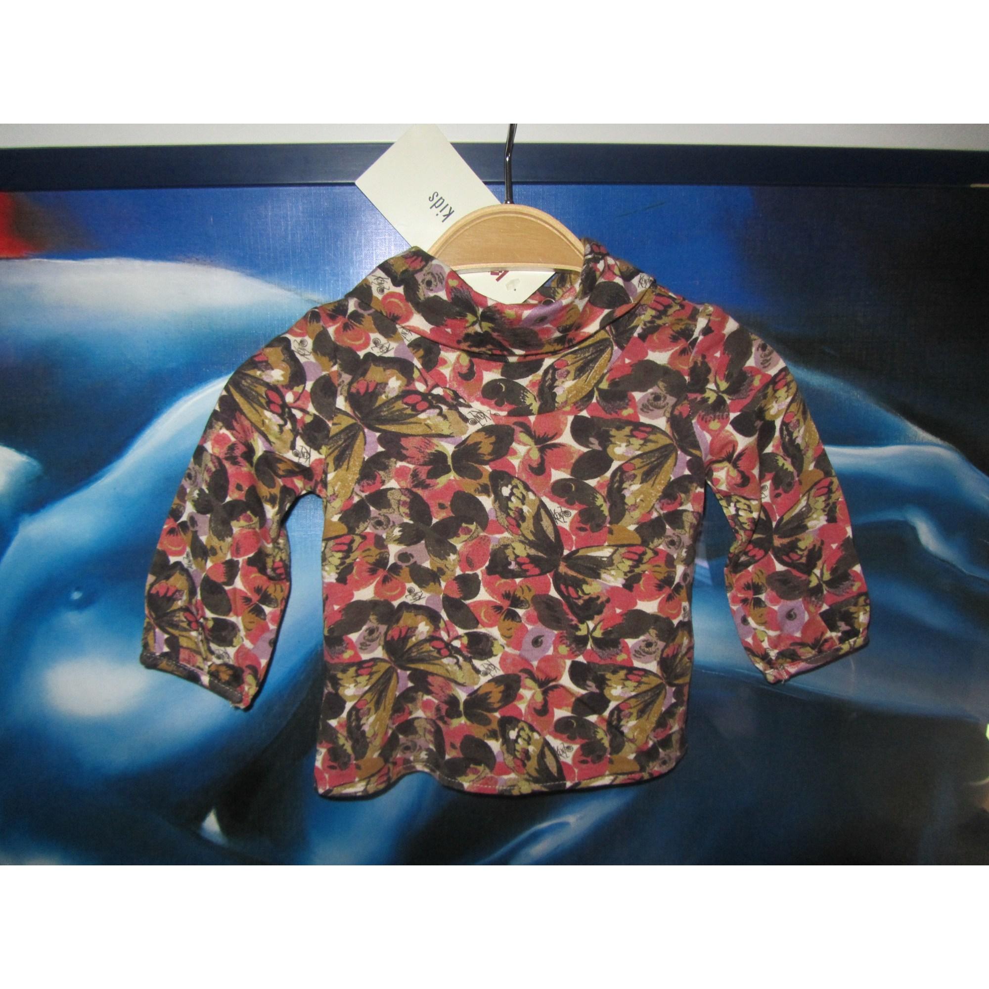 Sweatshirt KENZO Multicolor