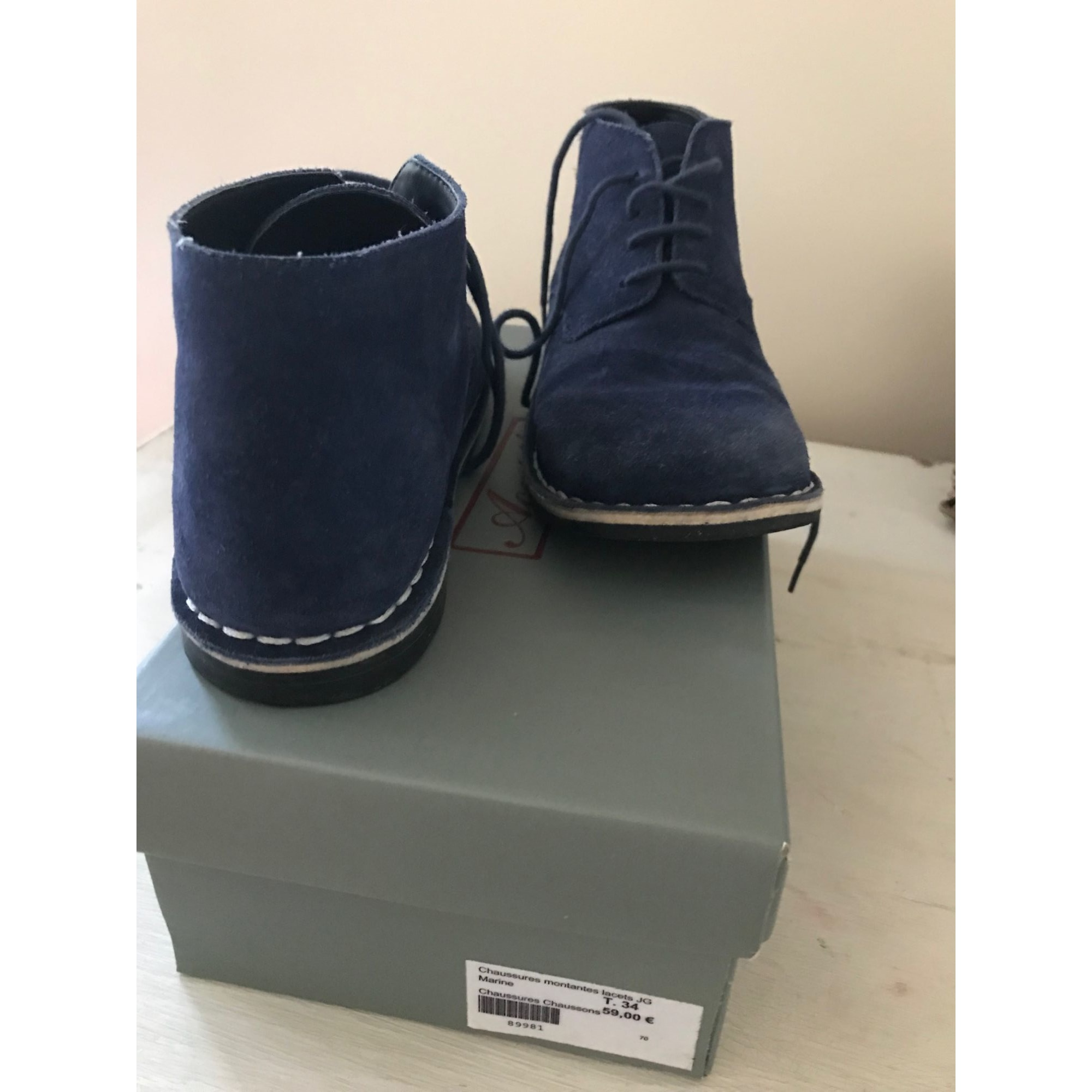 Ankle Boots ACANTHE Blue, navy, turquoise