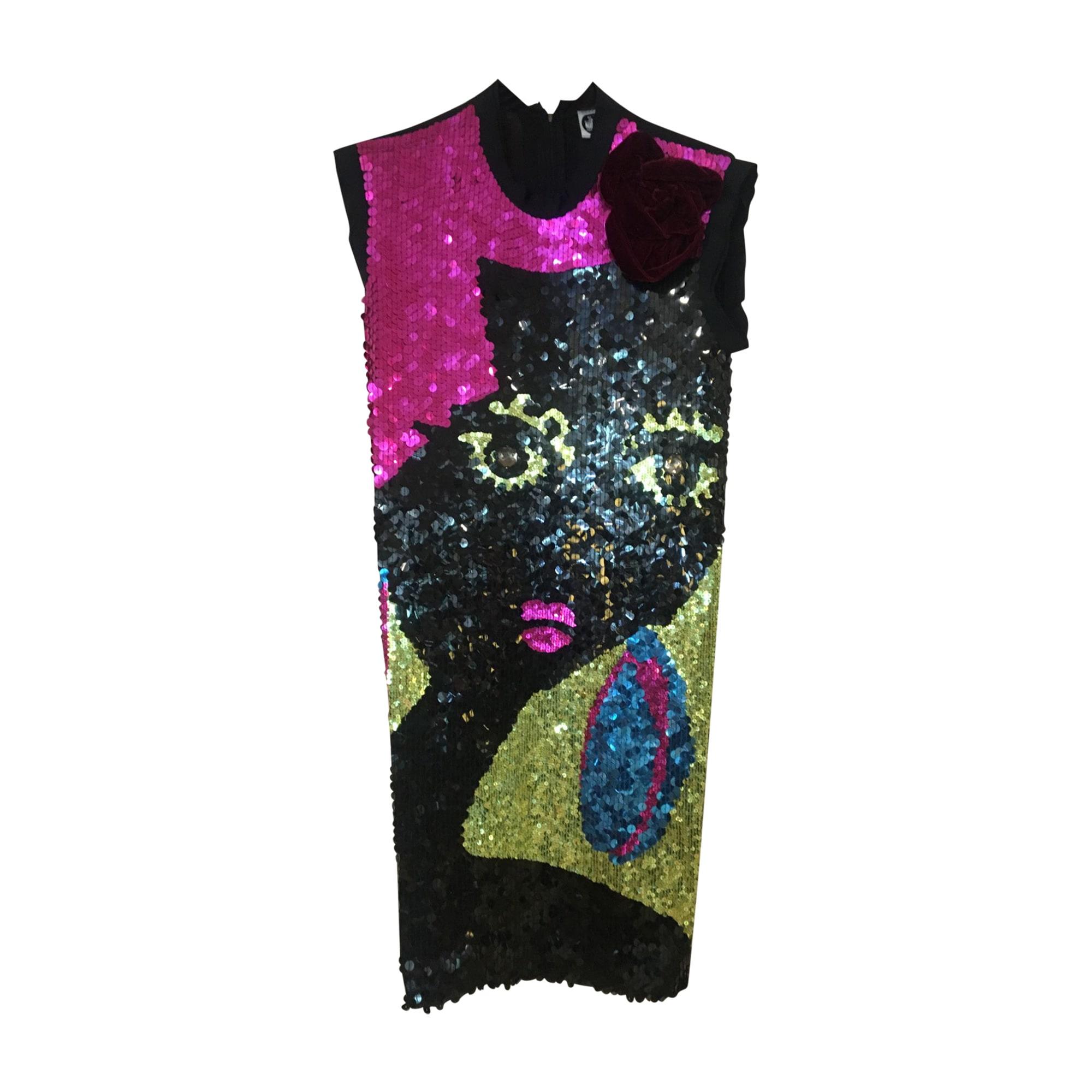 Robe courte LANVIN Multicouleur