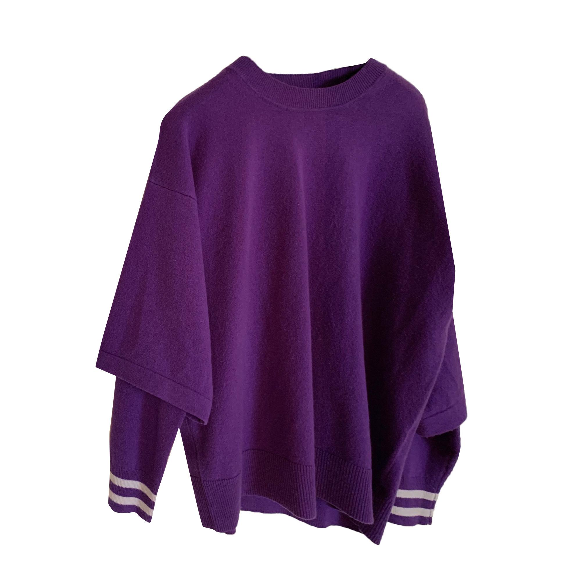 Pull SANDRO Violet, mauve, lavande