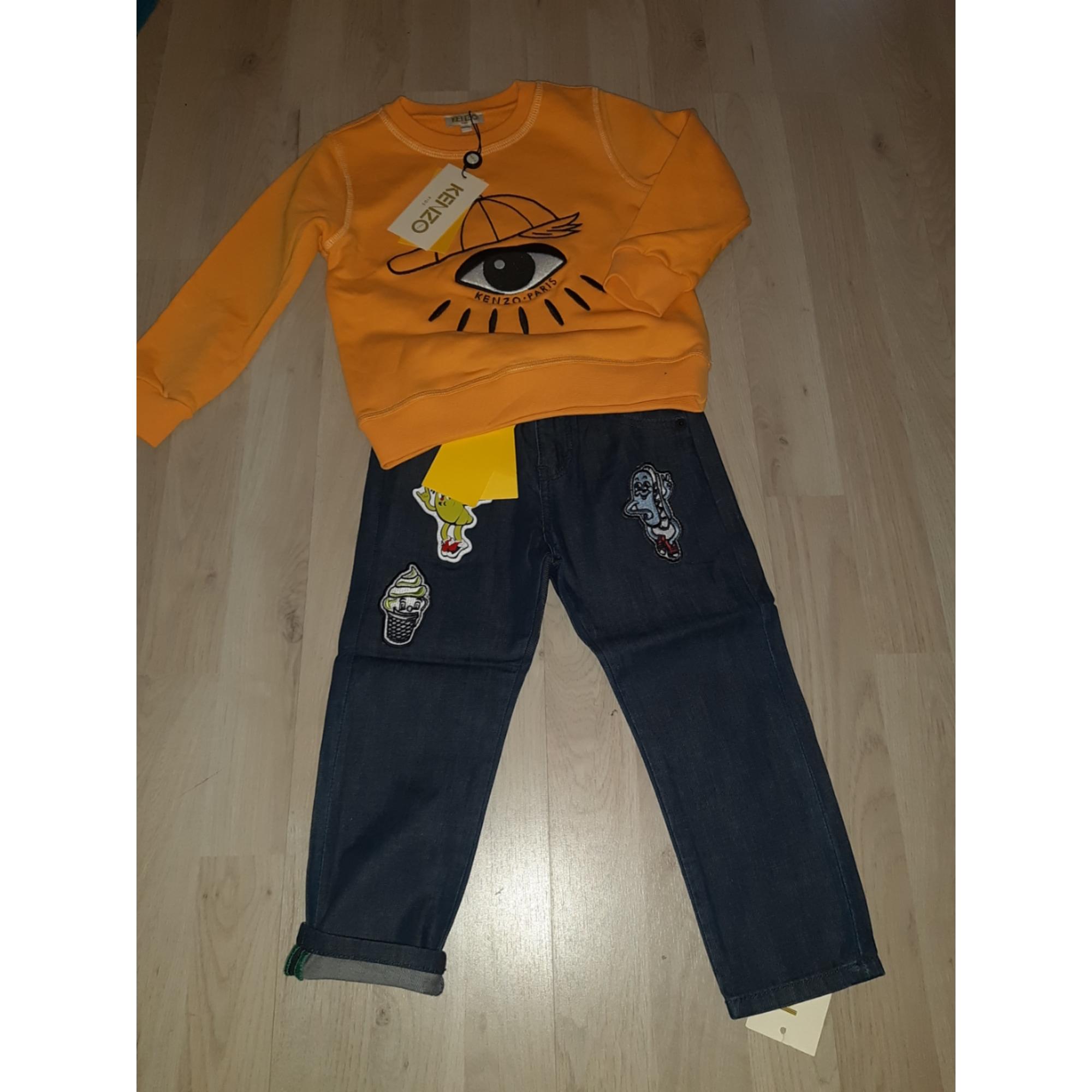Pants Set, Outfit KENZO Multicolor