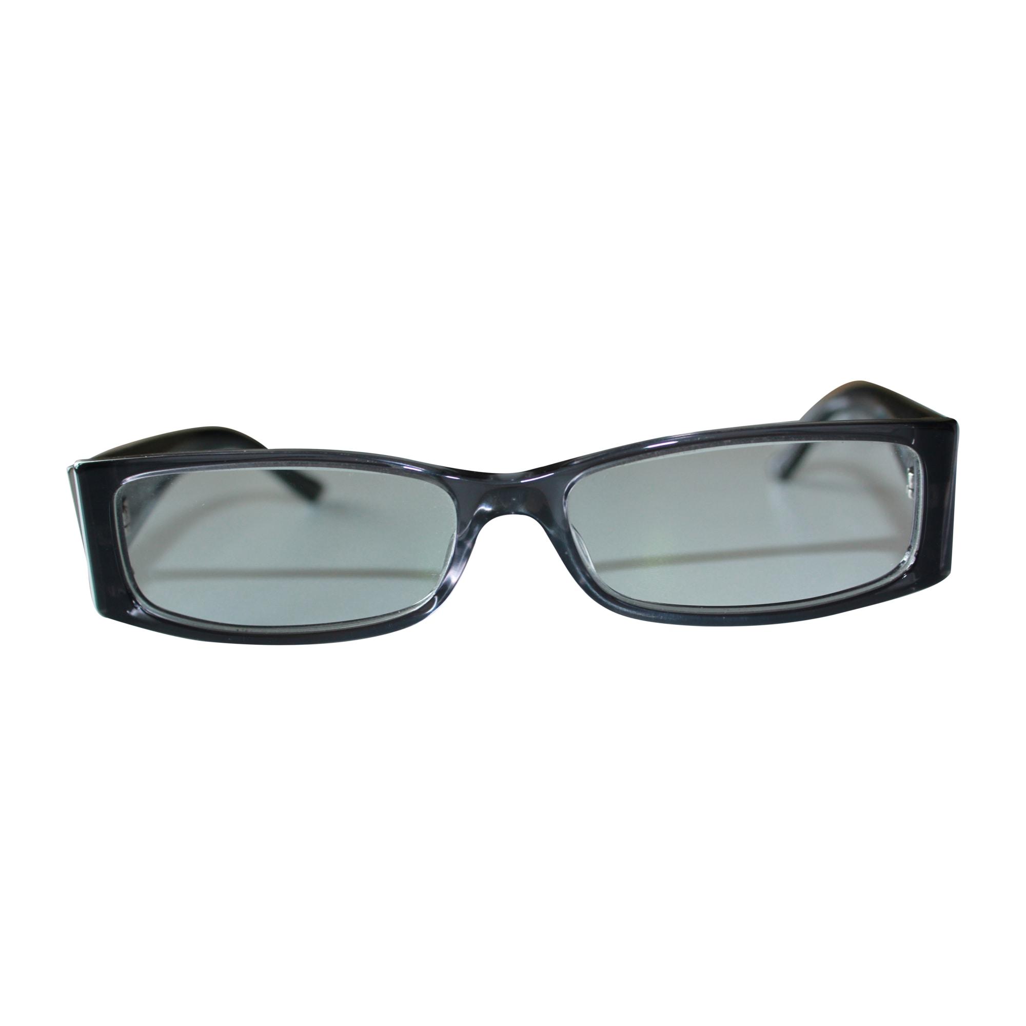 Monture de lunettes DIOR gris vendu par Jordane 4297437 - 1256649 32fc995b74db