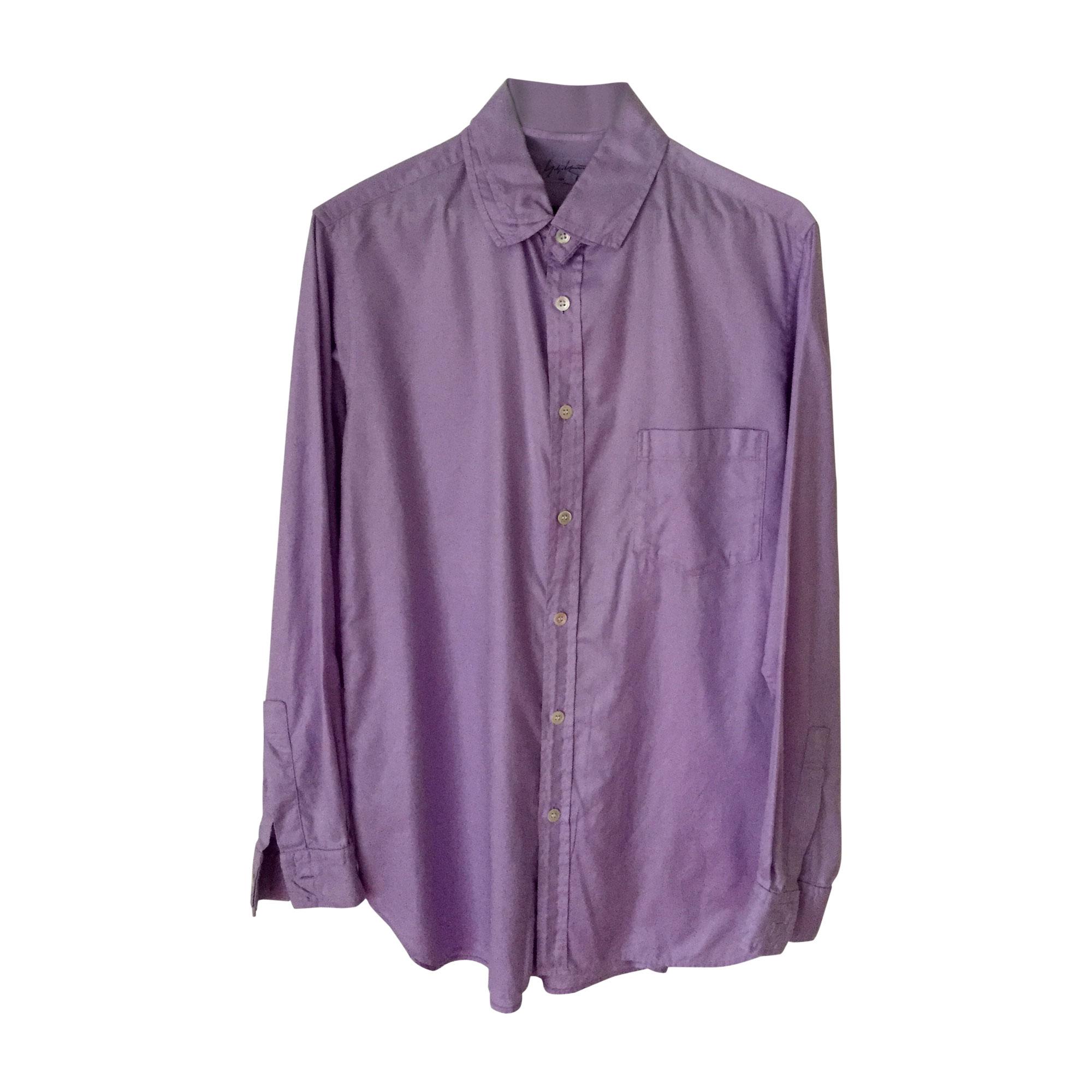 Shirt YOHJI YAMAMOTO Purple, mauve, lavender