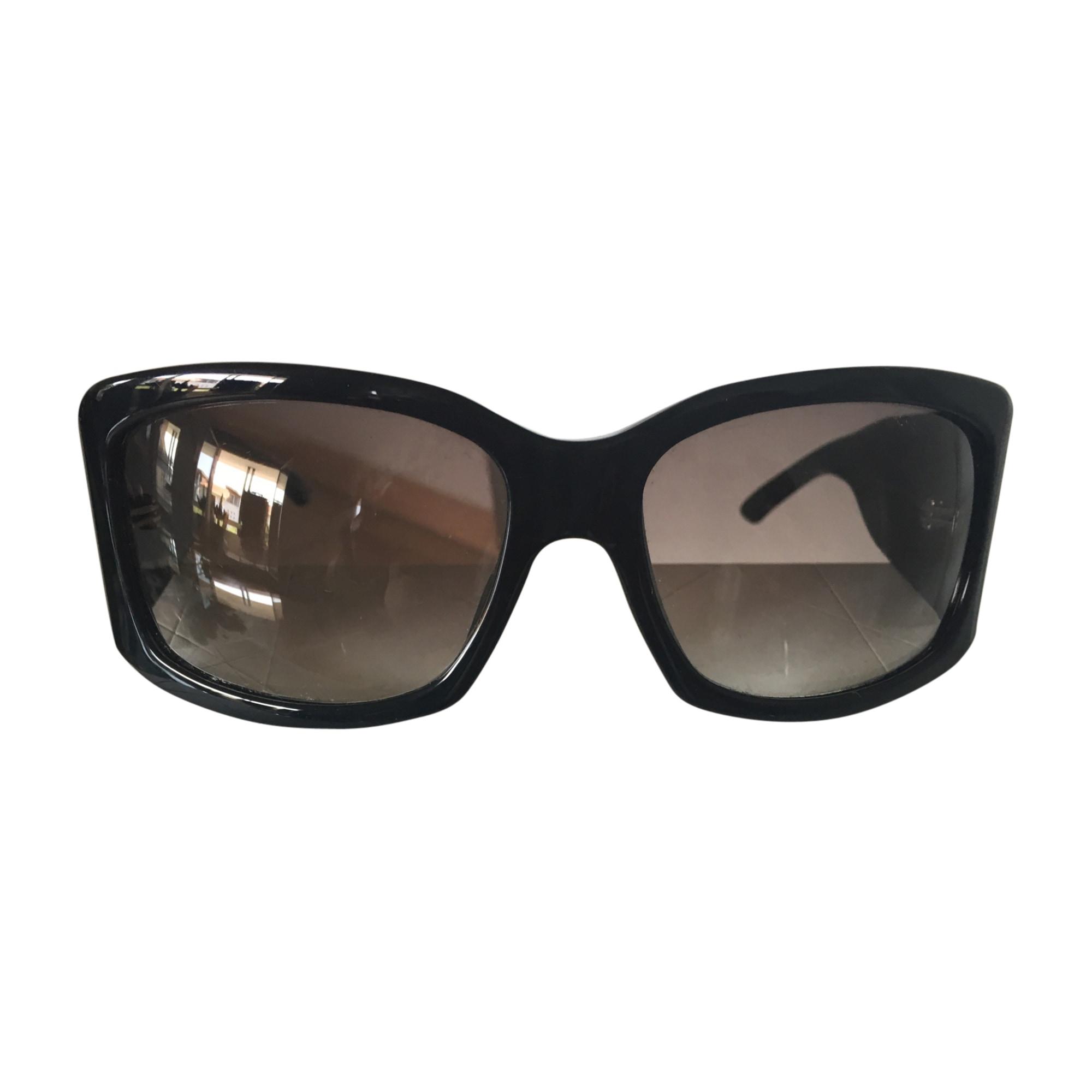 sonnenbrille dior schwarz 6355249. Black Bedroom Furniture Sets. Home Design Ideas