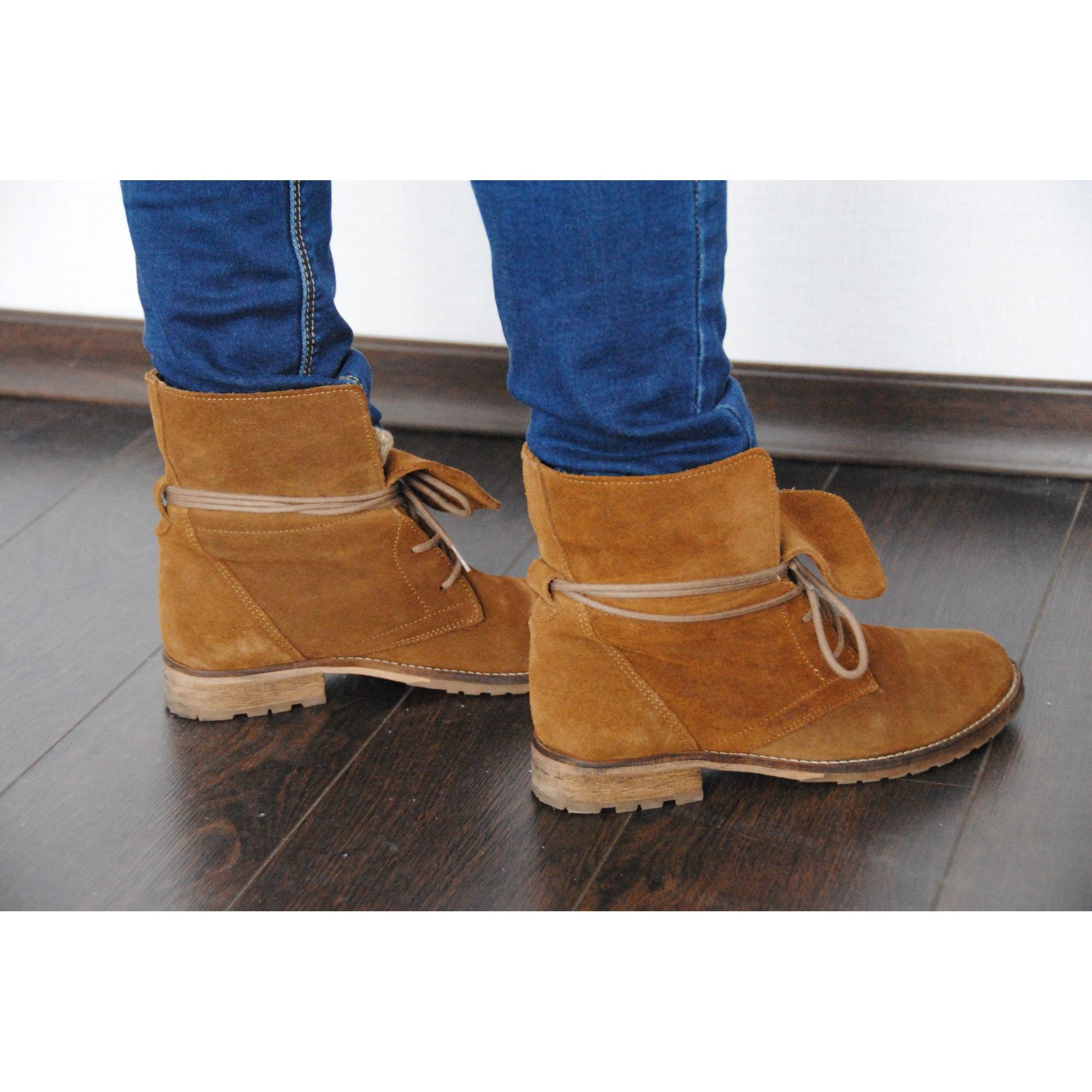ac6e3586b94956 Chaussures à lacets ANDRÉ 37 marron - 7345786