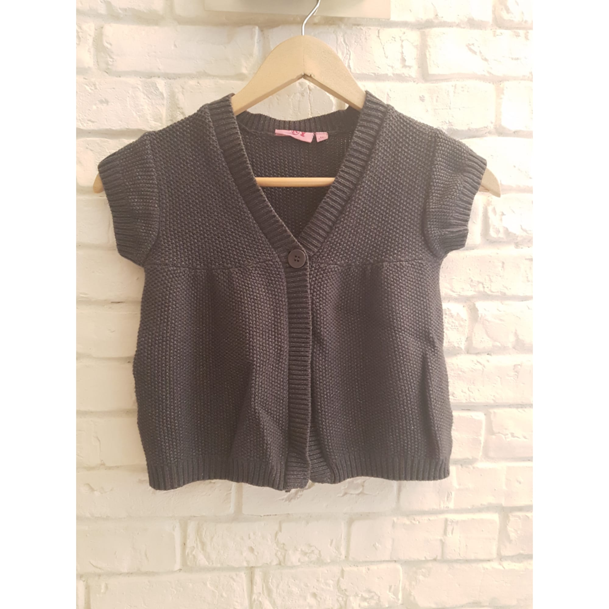 Gilet, cardigan NKY Gris, anthracite