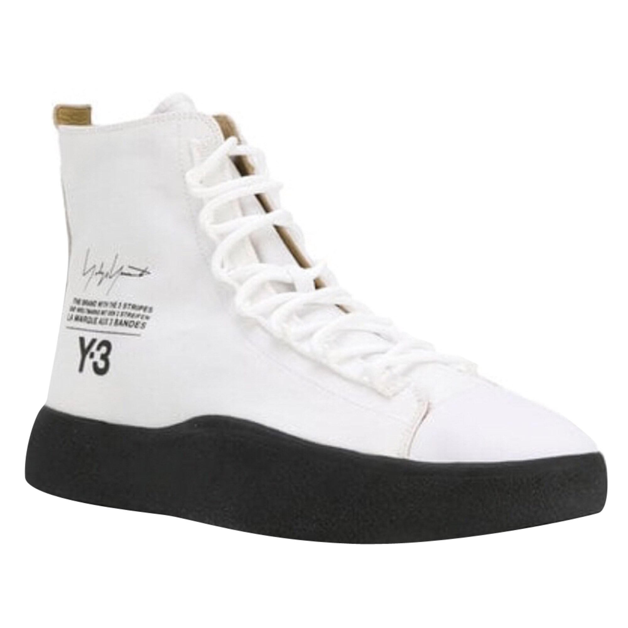 Sneakers Y-3 Weiß, elfenbeinfarben