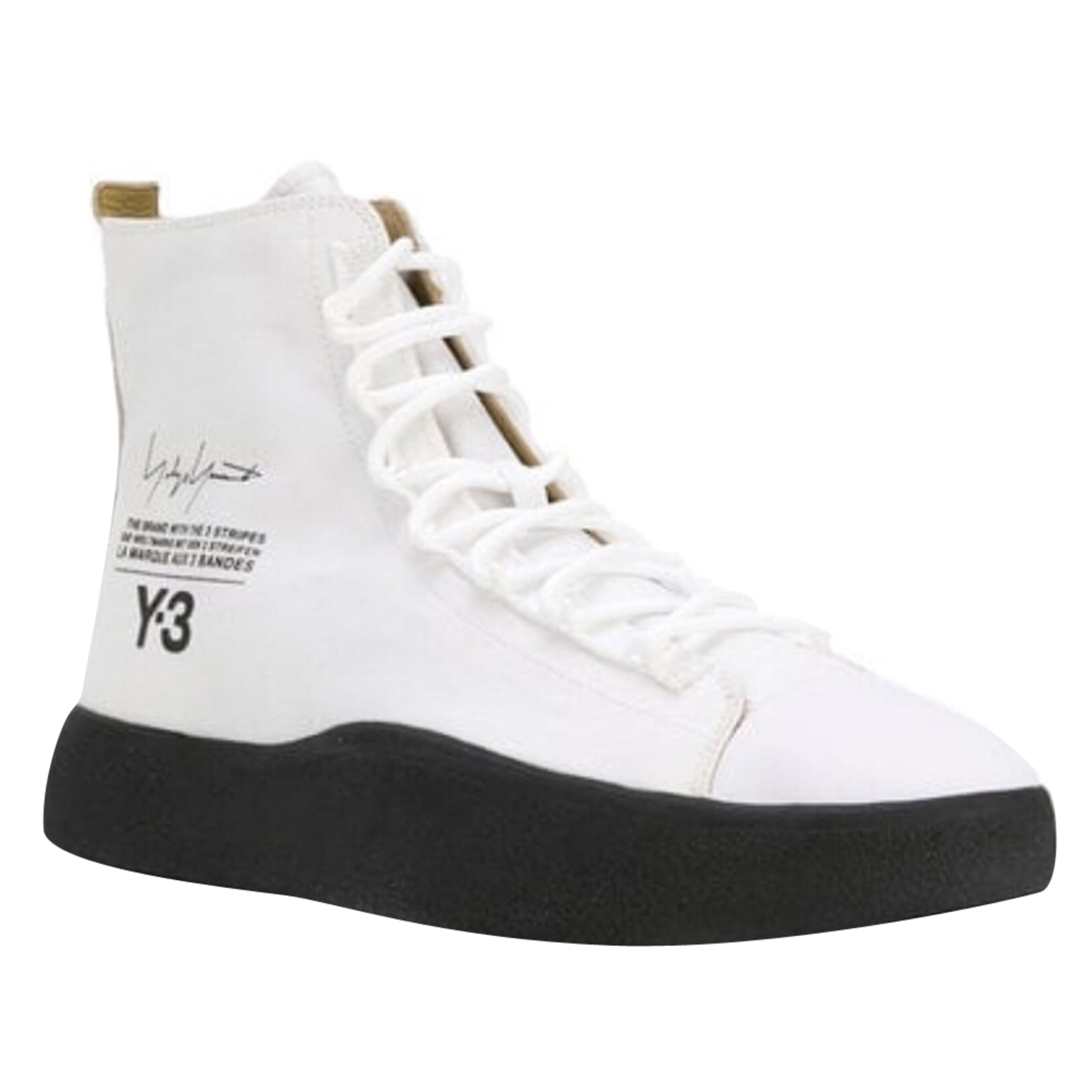 Sneakers Y-3 White, off-white, ecru