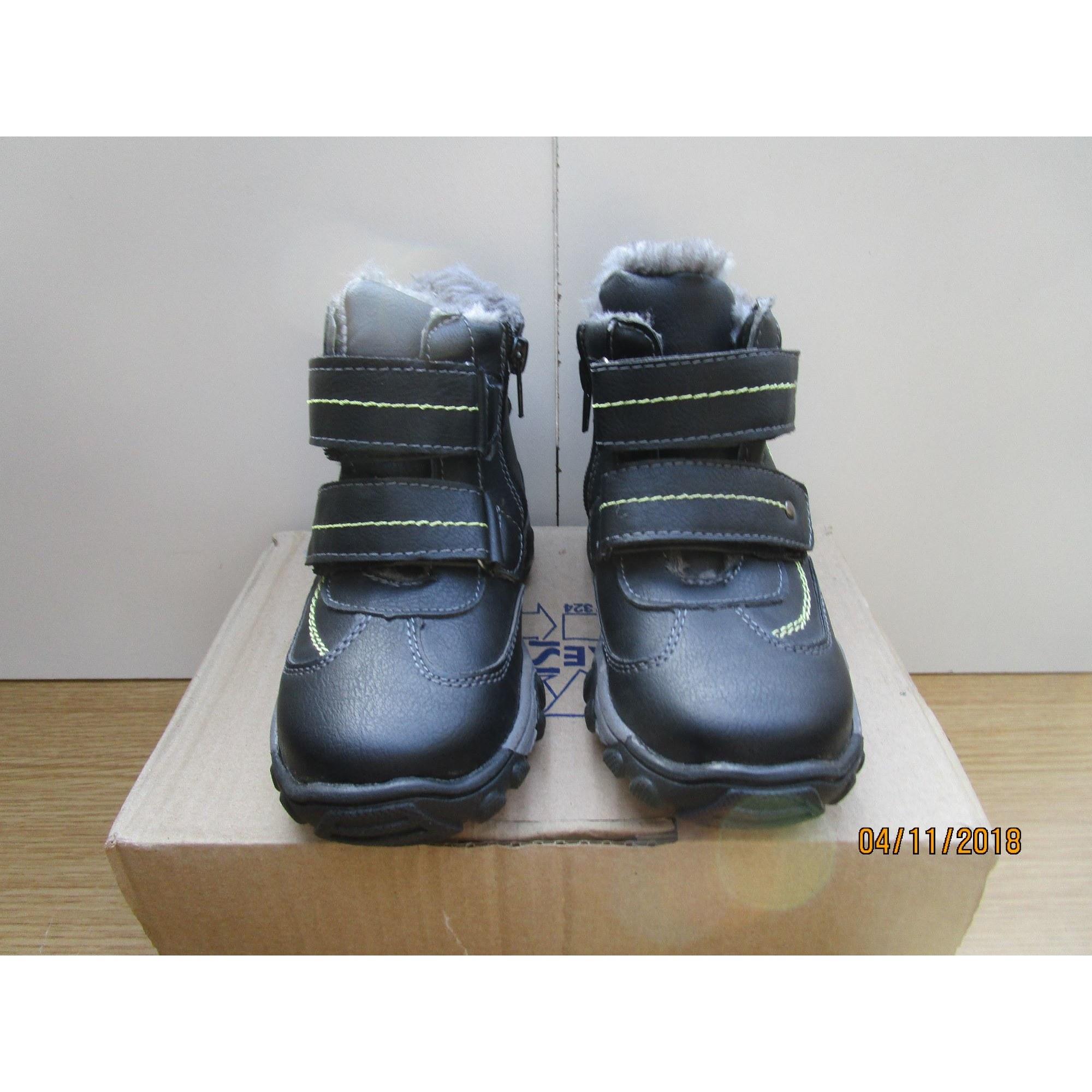 Chaussures à scratch IN EXTENSO Noir