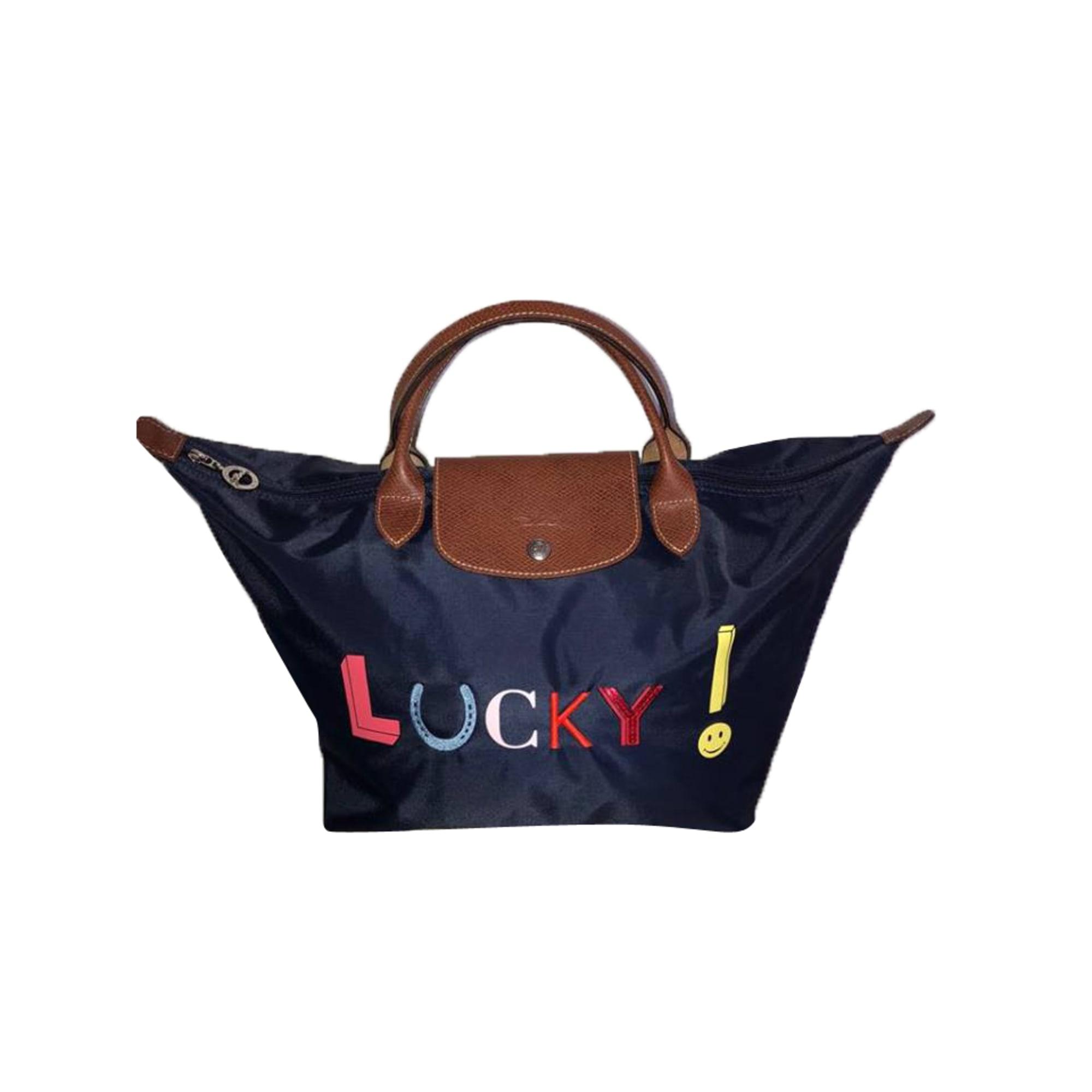 Non-Leather Handbag LONGCHAMP Purple, mauve, lavender