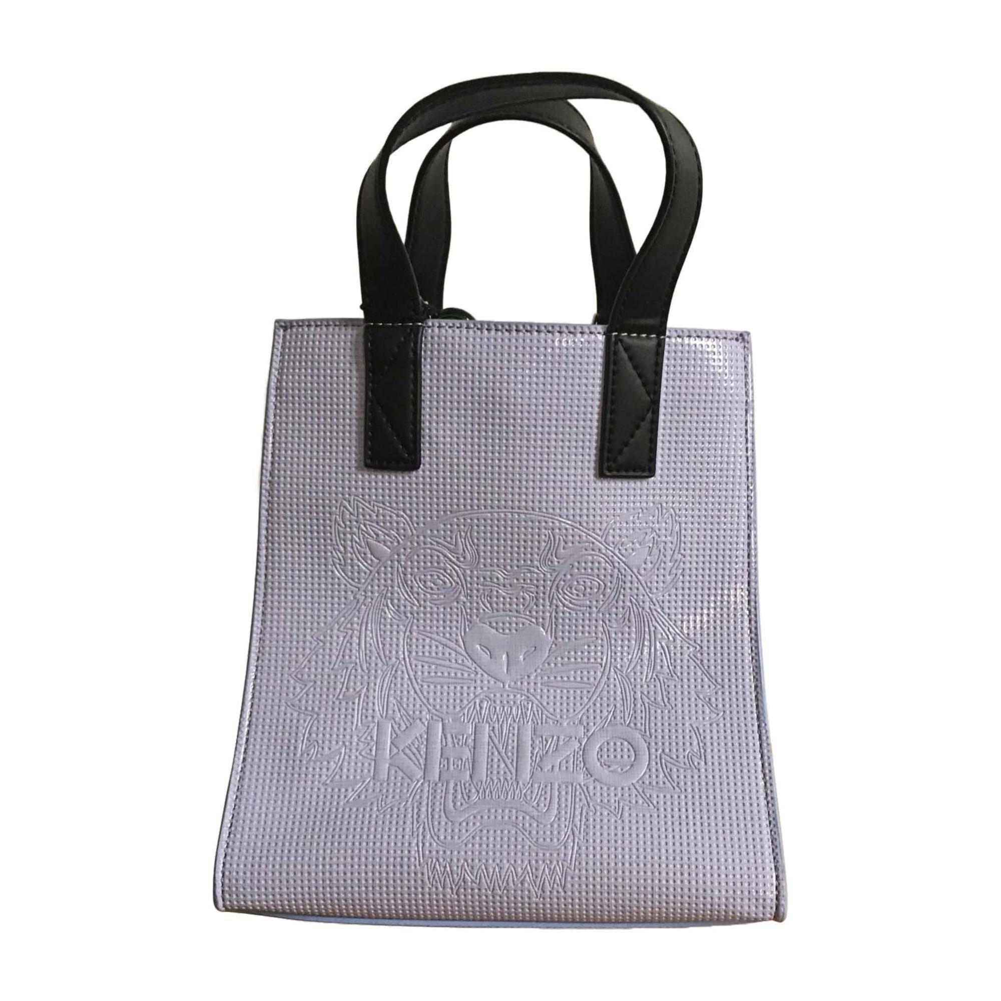 Leather Handbag KENZO Purple, mauve, lavender