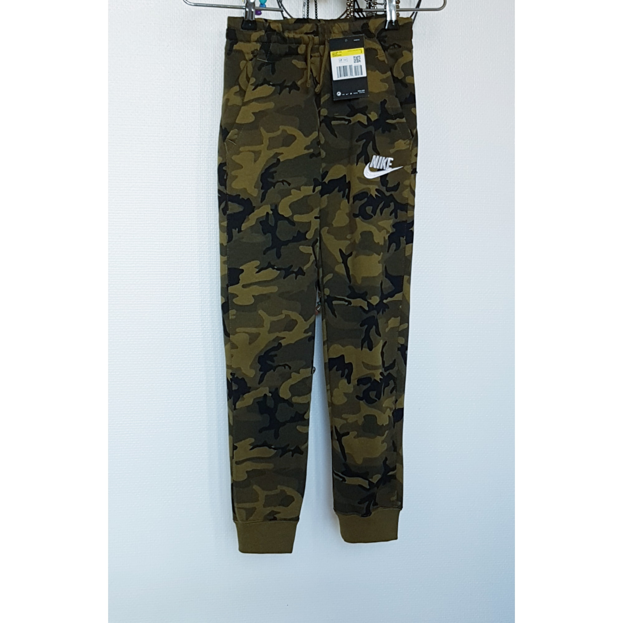 Pantalon de survêtement NIKE coton kaki 8-9