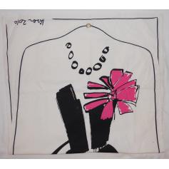 Tailleur robe Lanvin pour H&M  pas cher