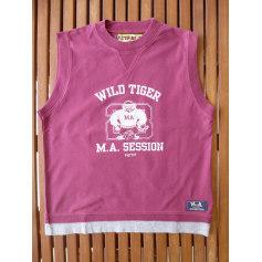 Tee-shirt Fictif Kids Collection  pas cher