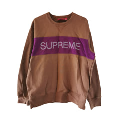 Sweat Supreme