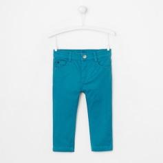 Skinny Jeans Jacadi