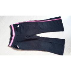 Pantalon de survêtement NKY  pas cher