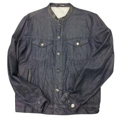 Manteau CHEVIGNON 58 (XL) gris vendu par Les trésors de