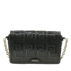Leather Shoulder Bag Versace