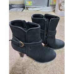 Santiags, bottines, low boots cowboy Naf Naf  pas cher