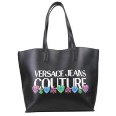 Sac en bandoulière en cuir Versace  pas cher