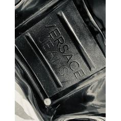 Sac à main en tissu Versace  pas cher