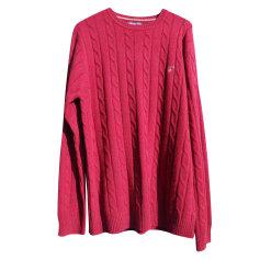 Pullover Gant