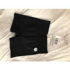 Pantalon de fitness Victoria's Secret  pas cher