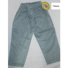 Pantalone BABYBOL