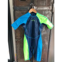 Anzug, Set für Kinder, kurz Nabaiji