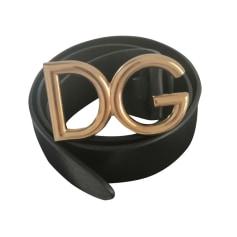 Cintura alta Dolce & Gabbana