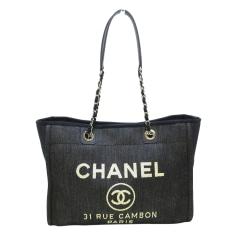 Sac XL en tissu Chanel  pas cher