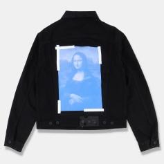 Jacket Off White