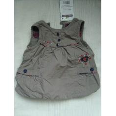 Dress Sergent Major