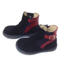 Boots Du Pareil au Même DPAM