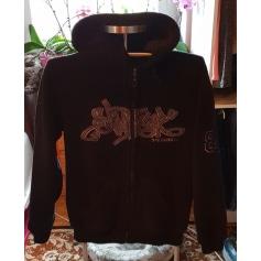 Blouson SG sportwear  pas cher