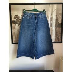 Jeans large, boyfriend Massimo Dutti  pas cher
