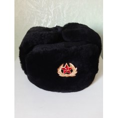 Chapeau made in russe  pas cher
