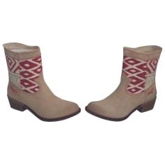 Biker Ankle Boots DESIGUAL Beige, camel