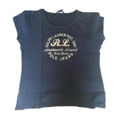 75e3456faccc9e Sacs, chaussures, vêtements Ralph Lauren Enfant   articles luxe ...