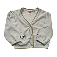 c0a1f52d7f3f2 Sacs, chaussures, vêtements Hugo Boss Enfant   articles luxe ...