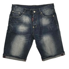 Shorts DSQUARED2 Blau, marineblau, türkisblau