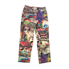 Pantalon slim, cigarette ESCADA Multicouleur