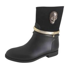 23bbd791e94678 Chaussures Philipp Plein Femme : articles luxe - Videdressing